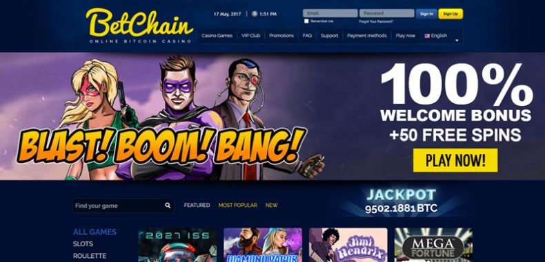 Betchain Casino Review - Is this a Bitcoin Scam?