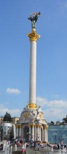 "Calls for ""Legal Bitcoin"" in Ukraine, as Natsbank Mulls E-Fiat"