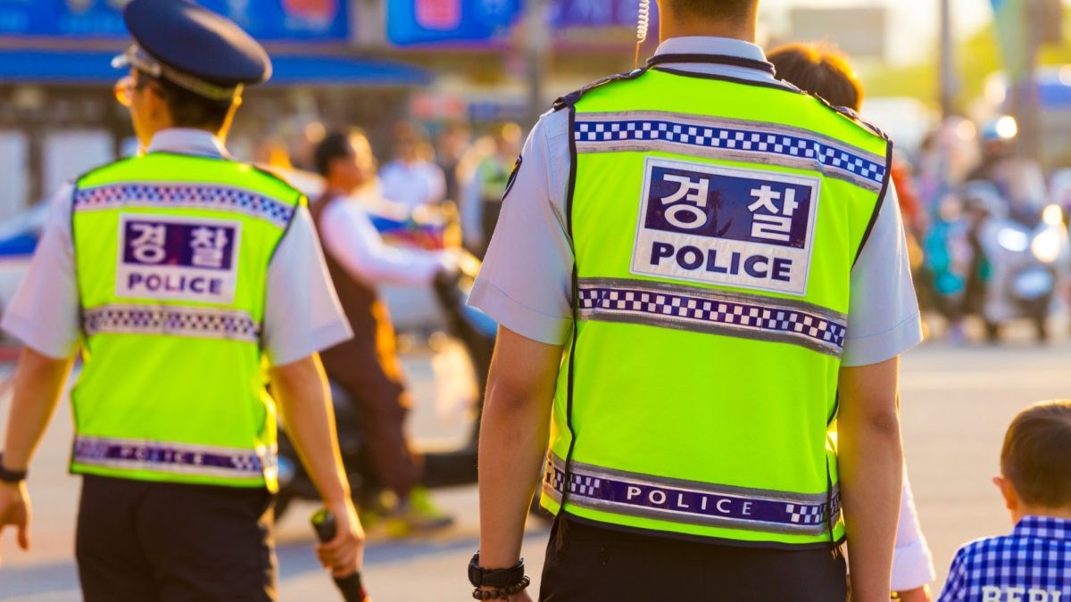 South Korea Reportedly Expands Crackdown on Crypto Exchanges