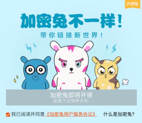 CryptoBunnies: China's Xiaomi Launches CryptoKitties Knock-Off