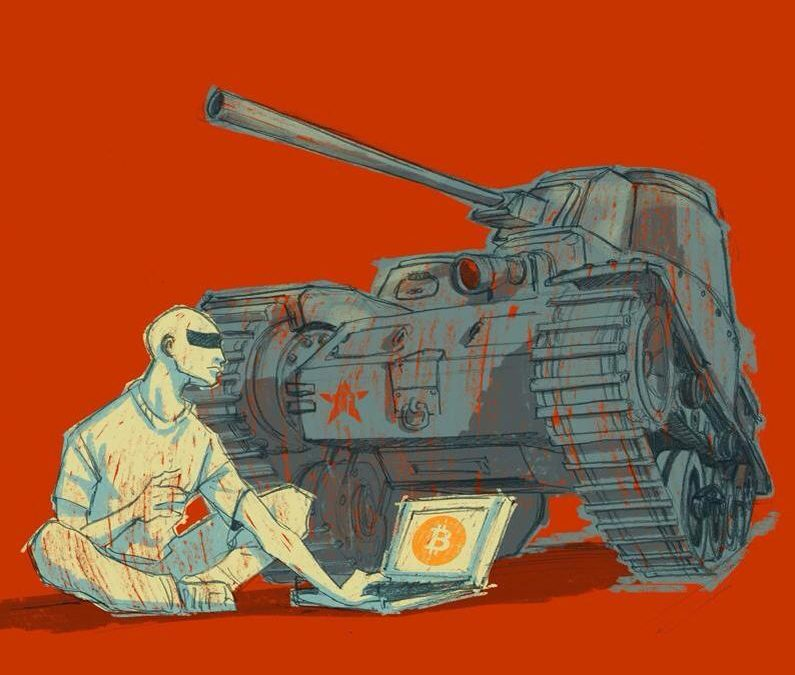Sedition's Art: Acquire Bitcoin Cash and Boost Peace